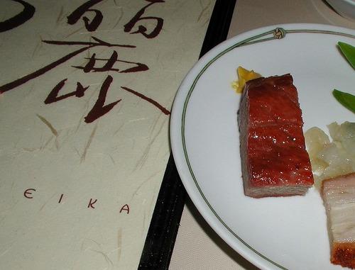 fureika5.jpg